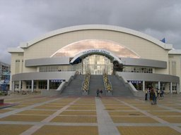 Фото платинум арены