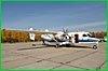В министерстве промышленности и транспорта края завершена подготовка документов для создания ФКП «Хабаровские северные аэропорты»