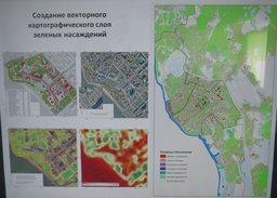 Хабаровск - по-прежнему зеленый город.