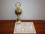 Аэропорт Хабаровск - лауреат конкурса «Лучший аэропорт стран СНГ»