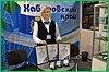 В Хабаровске наградили участников выставок инновационных технологий