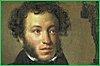 В память о Пушкине школьники и студенты проведут сеанс одновременного чтения