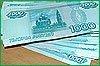 Все семьи Хабаровского края с тремя и более детьми получили право полного гашения ипотечного кредита