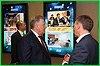 В Хабаровске откроется региональный филиал Президентской библиотеки им. Б. Н. Ельцина