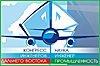 В Комсомольске-на-Амуре сегодня открывается первый Дальневосточный конгресс инженеров