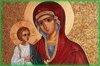 Выставка-форум «Православная Русь» пройдет в Хабаровске