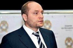 Александр Галушка назначен Министром Российской Федерации по развитию Дальнего Востока