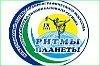 IX Международный фестиваль хореографического искусства стран Азиатско-Тихоокеанского региона пройдет в Хабаровске