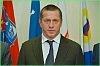 Юрий Трутнев: Хабаровский край - уникальная, стратегически важная часть России