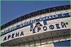 В Хабаровске завершено строительство ледовой арены для хоккея с мячом «Ерофей»