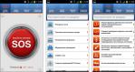 """Приложение """"МЧС России"""" теперь работает и на платформе Android"""