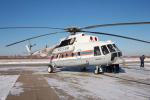 Девушка из удаленного поселка доставлена вертолетом МЧС России в город Хабаровск