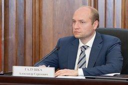6 декабря Александр Галушка проведет заседание Межведомственной рабочей группы по координации получения и распределения гуманитарной помощи