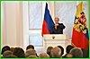 Вячеслав Шпорт примет участие в церемонии оглашения Послания Президента РФ Федеральному Собранию
