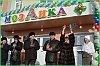 В селе Хурба открылся новый детский сад на 110 мест