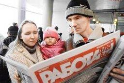 Уровень безработицы в Хабаровске продолжает оставаться неизменным
