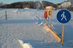 В Хабаровском крае начинается ежегодное открытие «ледовых дорог»
