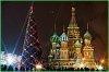 Дети из малообеспеченных семей края отправились в Москву на Общероссийскую Новогоднюю елку