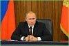 Путин поздравил Хабаровский край с Новым Годом - 2014