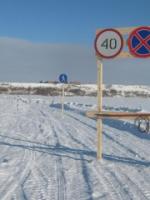 В Хабаровском крае в районе имени Лазо открыты две ледовые переправы