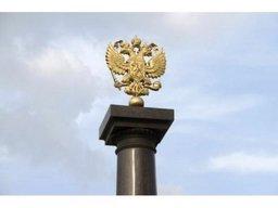 В этом году в Хабаровске появятся площадь воинской славы со стелой «Город воинской славы» и доска Почетных граждан города