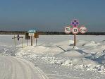 Использование несанкционированных ледовых переправ опасно для жизни