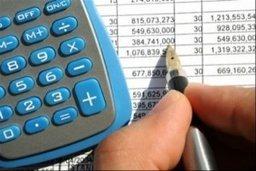 На очередном заседании Хабаровской городской думы принято решение о внесении изменений в бюджет города 2014 года