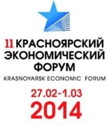 Глава Минвостокразвития Александр Галушка примет участие в Красноярском экономическом форуме