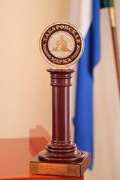Очередной конкурс «Хабаровская марка» в номинации «Продовольственные товары» будет посвящен 156-й годовщине со дня образования Хабаровска