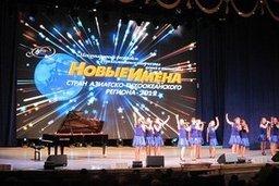 В Хабаровске пройдет 24-й международный фестиваль художественного творчества детей и юношества «Новые имена стран АТР - 2014»