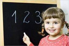 С 10 марта 2014 года в общеобразовательных учреждениях Хабаровска начинается запись детей в первый класс