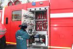 Пожарная охрана сегодня