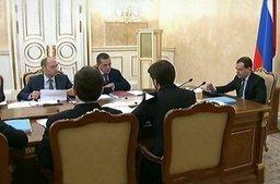 Правительство РФ одобрило законопроект о ТОР с условием его доработки