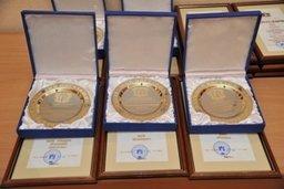 В администрации Хабаровска наградили победителей конкурса «Лучший поставщик года – 2013»