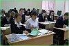 Старшеклассники Хабаровского края продолжают побеждать на Всероссийской олимпиаде школьников