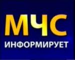 В селе Маго Николаевского района продолжают работать оперативные группы МЧС России