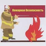 Пожар в жилом доме на ул. Волочаевской в Хабаровске