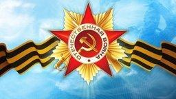 Поздравление главы Минвостокразвития Александра Галушки с Днем Победы