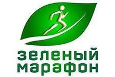 7 июня 2014 года в Хабаровске в третий раз пройдет спортивно-экологическая акция «Зеленый марафон»