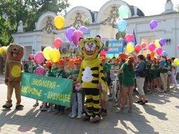 Всемирный день охраны окружающей среды юннаты Хабаровска отметили экологическим шествием и фестивалем