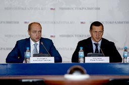 На заседании коллегии подведены итоги работы Минвостокразвития