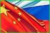 Хабаровский край представит инвестиционные проекты и продукцию предприятий на Первом Российско-Китайском ЭКСПО