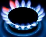 Будь осторожен с бытовым газом!