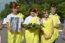 Спартианские игры в Хабаровском районе