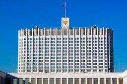 Правительство поддержало механизмы по опережающему развитию Дальнего Востока