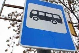 В Хабаровске временно будет перенесена автобусная остановка (схема)