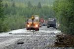 Об обстановке, сложившейся в результате подъема уровня воды в Охотском районе Хабаровского края