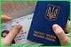 Беженцам с Украины помогают определиться с вариантами трудоустройства