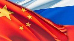 Максим Шерейкин принял участие в работе Межправительственной Российско-Китайской комиссии в Пекине