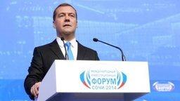 Дмитрий Медведев: «Развитие Сибири и Дальнего Востока означает развитие всего российского государства»